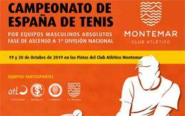 Campeonato de España por equipos absolutos en Montemar