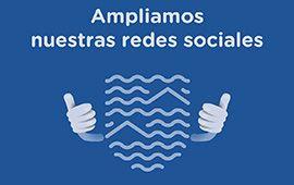 Ampliamos nuestras redes sociales